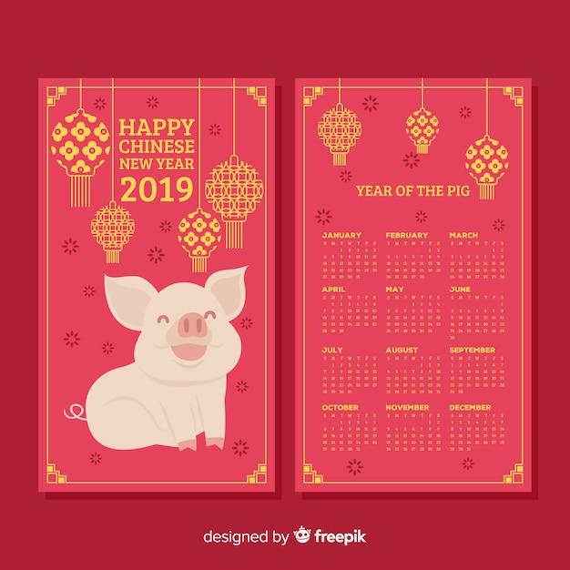 面白い豚旧正月カレンダー 無料ベクター