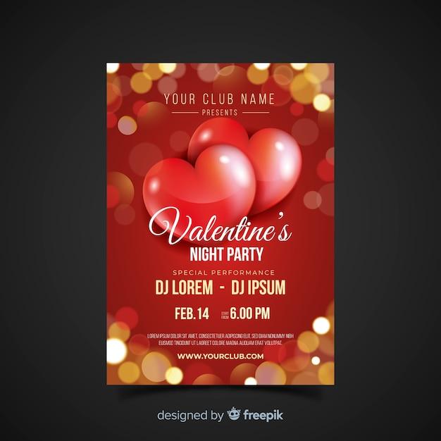 ぼやけたライトバレンタインパーティーのポスター 無料ベクター