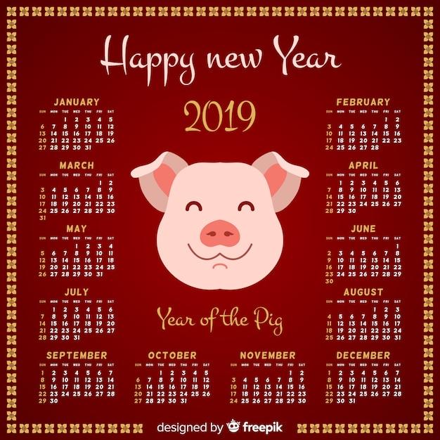 笑顔の豚の顔中国の旧正月のカレンダー 無料ベクター