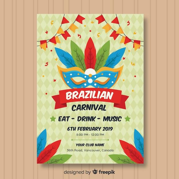 ブラジルのカーニバルパーティーチラシテンプレート 無料ベクター