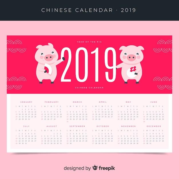 旧正月カレンダー 無料ベクター