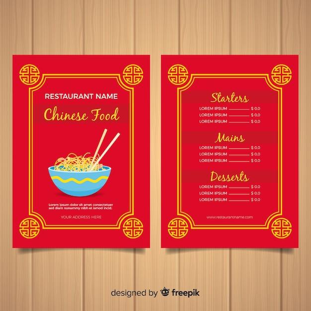 フラットボウル中華料理チラシ 無料ベクター