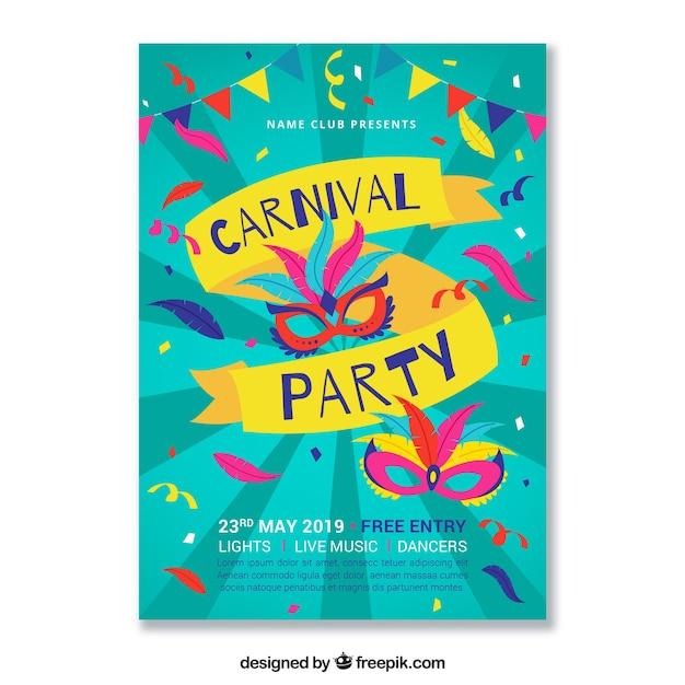 カラフルなカーニバルパーティーのポスター 無料ベクター