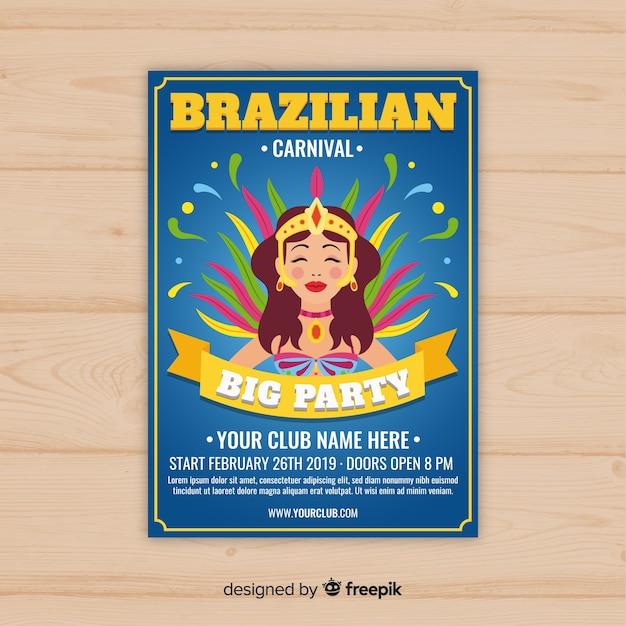 ブラジルのカーニバルパーティーのチラシ 無料ベクター