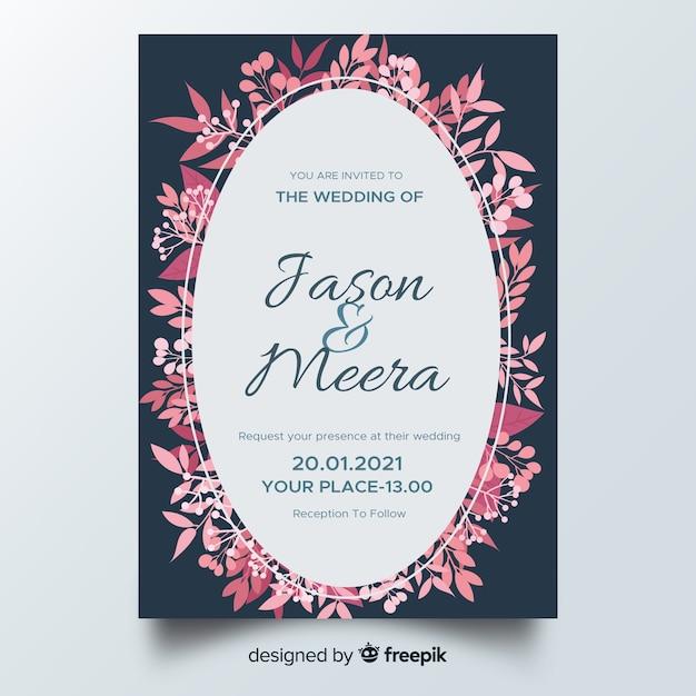 平らな結婚式の招待状のテンプレート 無料ベクター