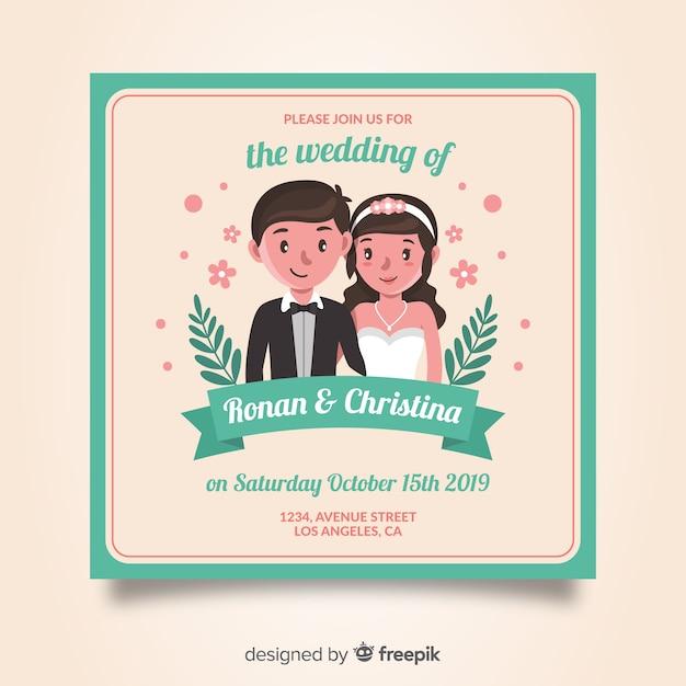 手描きの結婚式の招待状のテンプレート 無料ベクター