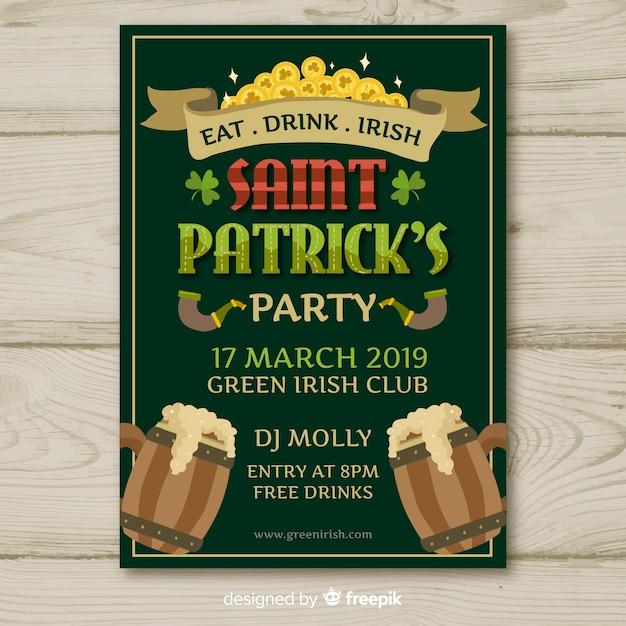 Плакат для вечеринки