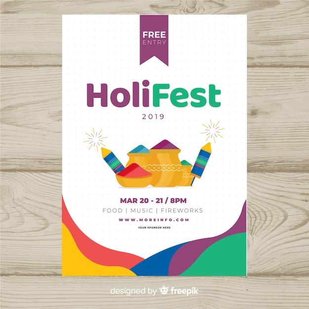 ホーリー祭要素パーティーポスター 無料ベクター