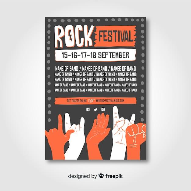 ロック音楽祭のポスター 無料ベクター