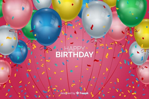 お誕生日おめでとう風船の背景 無料ベクター