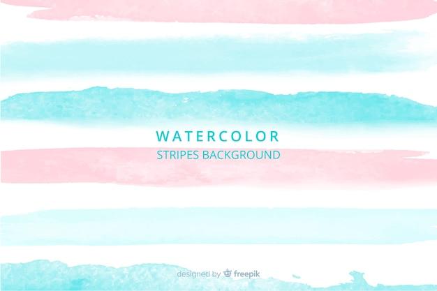 美しい水彩画の縞模様の背景 無料ベクター