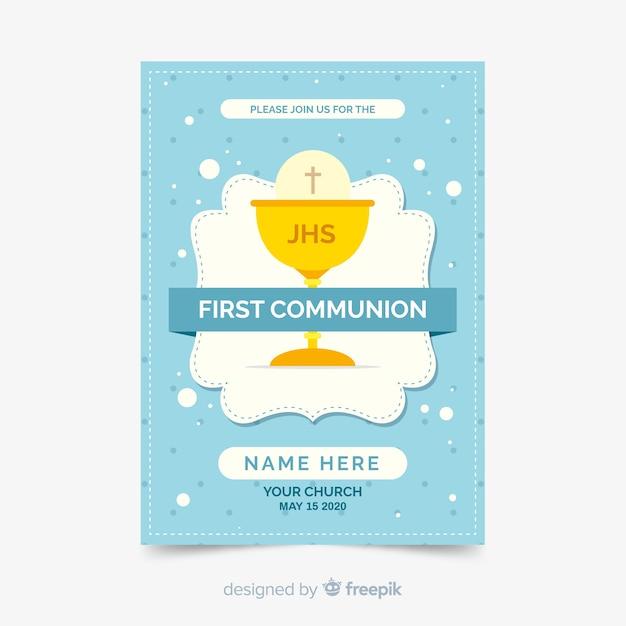 平らな最初の聖体拝領の招待状のテンプレート 無料ベクター