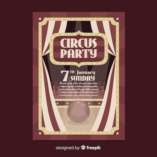 ビンテージサーカスパーティーの招待状カードのテンプレート 無料ベクター