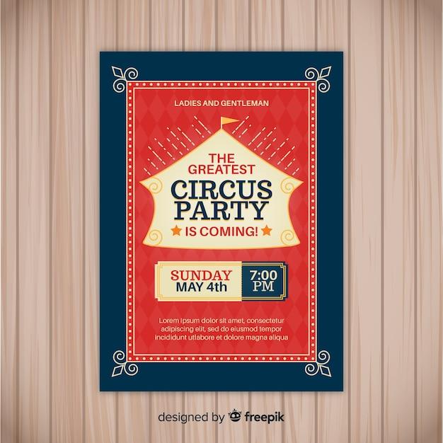 Винтажная цирковая вечеринка пригласительный билет Бесплатные векторы