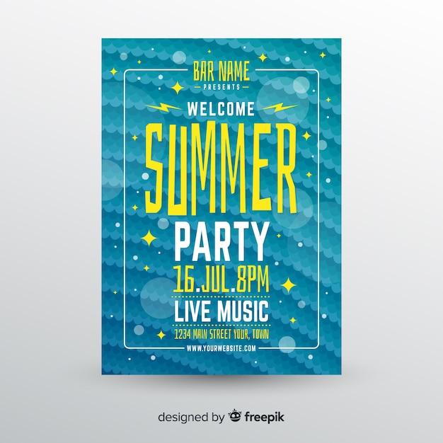 夏のパーティーのチラシ 無料ベクター