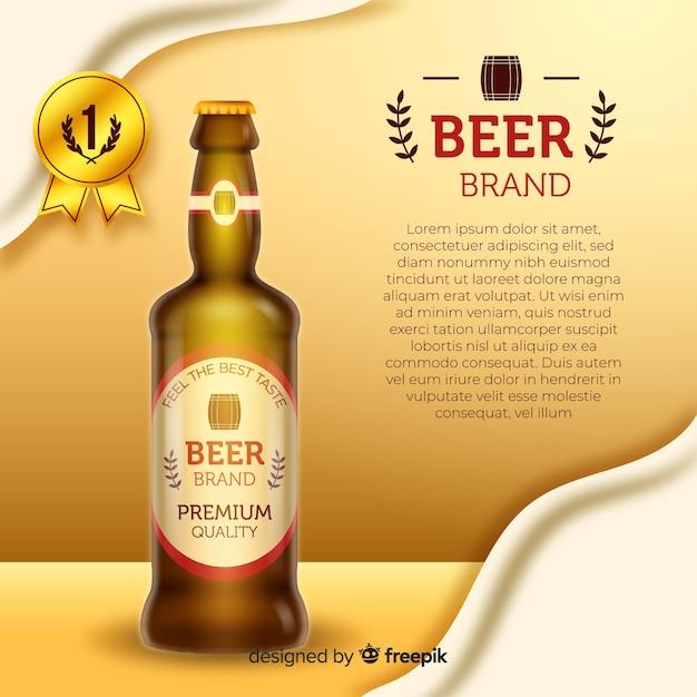 リアルなビールの広告 無料ベクター