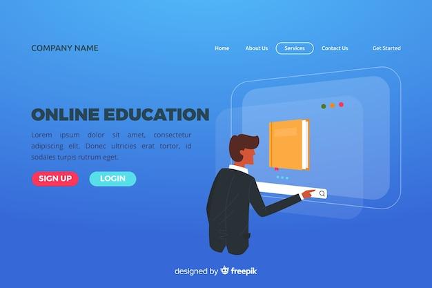 オンライン教育ランディングページのテンプレート 無料ベクター