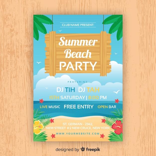 平らな夏のパーティーポスターテンプレート 無料ベクター