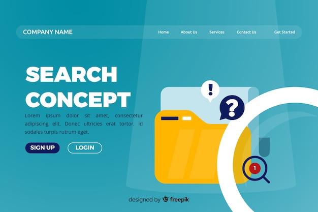 ランディングページの検索コンセプト 無料ベクター