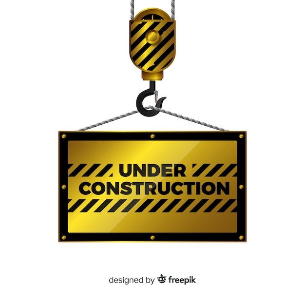 工事標識背景の下でフラット 無料ベクター