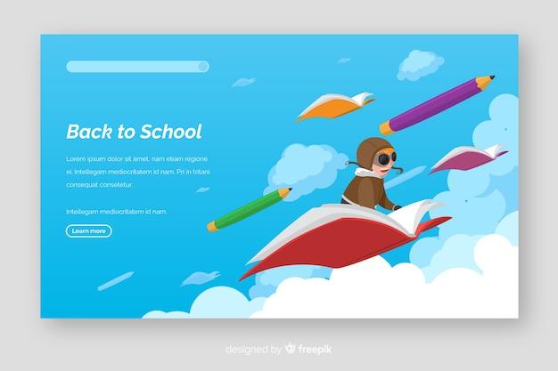 学校のランディングページのテンプレートに戻る 無料ベクター