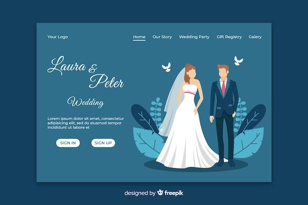 ちょうど結婚しているランディングページのテンプレート 無料ベクター