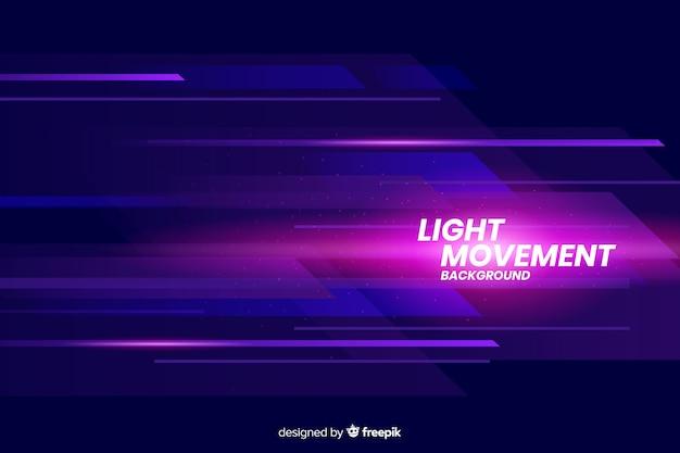 抽象的な形と光の動きの背景 無料ベクター