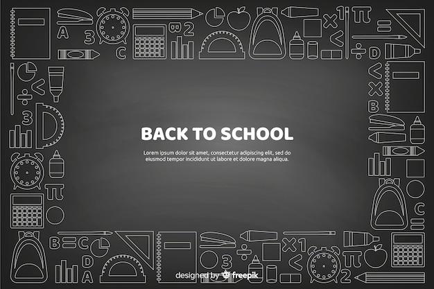 学校の背景に戻る黒板 無料ベクター