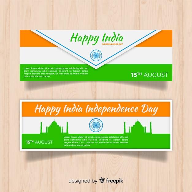 幸せなインドの独立記念日のバナー 無料ベクター
