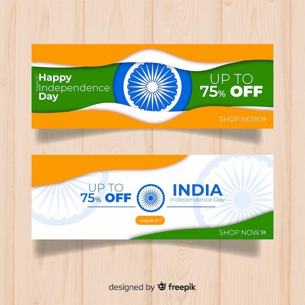 フラットインド独立記念日セールバナー 無料ベクター
