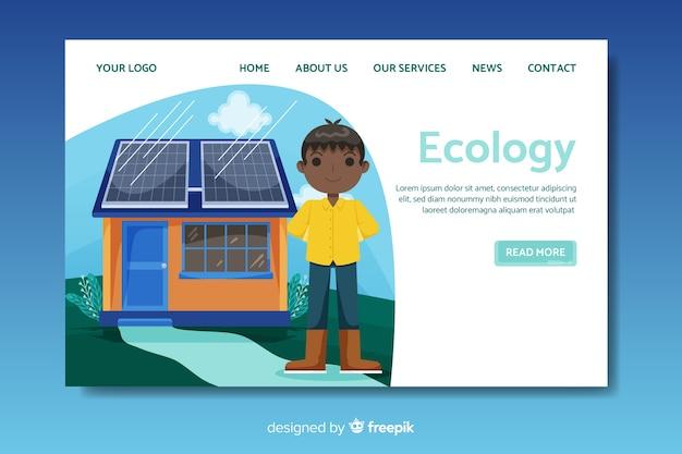 フラットエコロジーランディングページテンプレート 無料ベクター