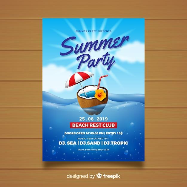 リアルな夏のパーティーポスターテンプレート 無料ベクター