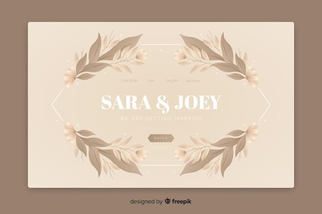葉を持つエレガントな結婚式のランディングページ 無料ベクター