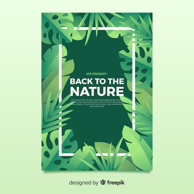 美しい自然と旅行のポスターテンプレート 無料ベクター