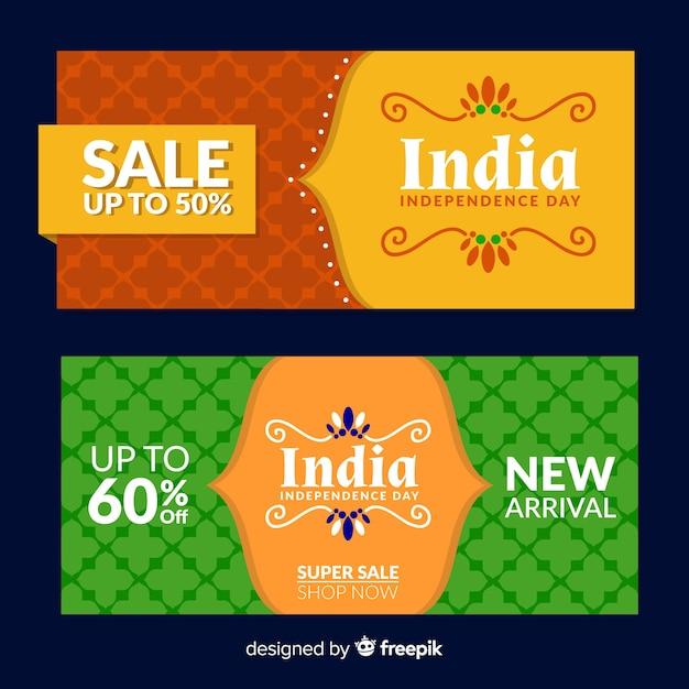 Знамена продажи дня независимости индии Бесплатные векторы