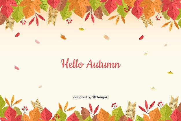秋の紅葉背景フラットスタイル 無料ベクター