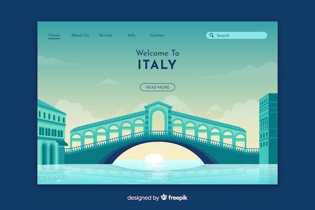 イタリアのランディングページテンプレートへようこそ 無料ベクター
