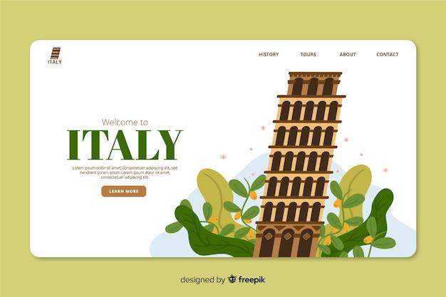 Веб-шаблон корпоративной целевой страницы для туроператора в италии Бесплатные векторы