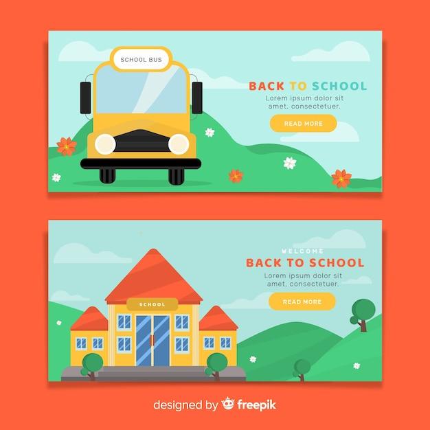 学校に戻る、水平方向のバナーセット 無料ベクター