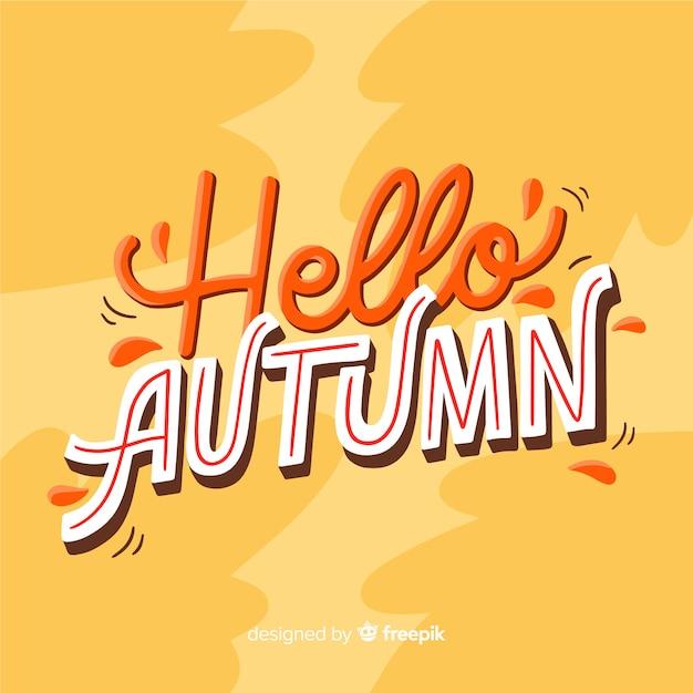 こんにちは秋のレタリングの葉 無料ベクター