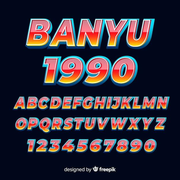 グラデーションスタイルのアルファベットとフォント 無料ベクター
