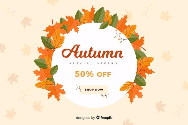 フラットスタイルの秋の販売の背景 無料ベクター