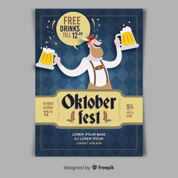Ручной обращается шаблон октоберфест плакат Бесплатные векторы