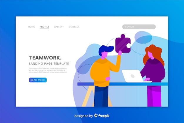 フラットなデザインのチームワークコンセプトのランディングページ 無料ベクター