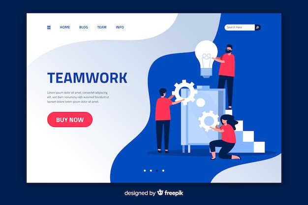 チームワークランディングページフラットデザイン 無料ベクター