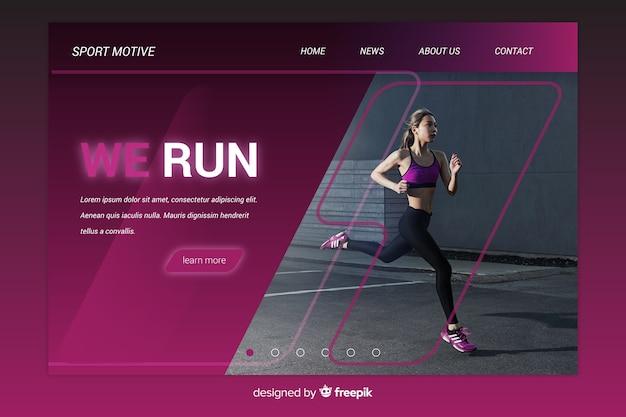 Градиентная спортивная целевая страница с фото Бесплатные векторы