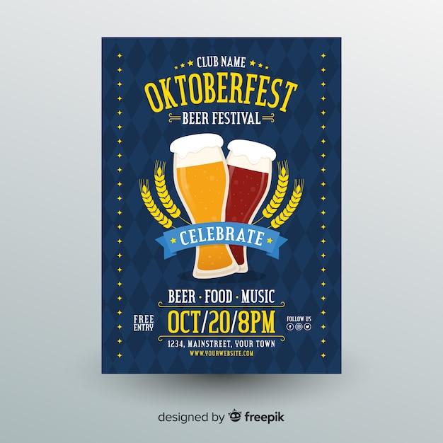 Плоский дизайн шаблона плаката октоберфест Бесплатные векторы