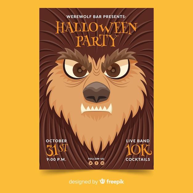 クローズアップクリーチャー顔ハロウィーンパーティーポスターテンプレート 無料ベクター