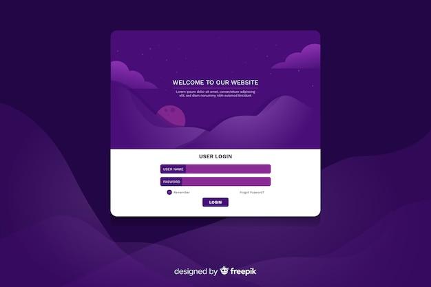 雲のあるランディングページの暗い紫色のログ 無料ベクター