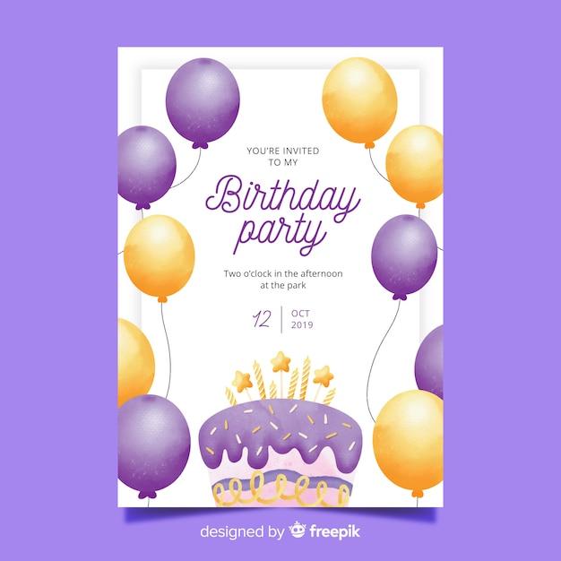 風船テンプレートと水彩の誕生日の招待状 無料ベクター